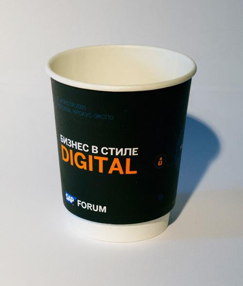Стаканчик для кофе 500мл 40шт(20/700)кр90 - купить по
